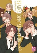 Brainstorm' Seduction, tome 02, Mizushiro Setona Kaze shôjo