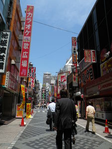 Japon_2010_1_543