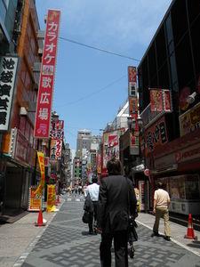 Japon_2010_1_543