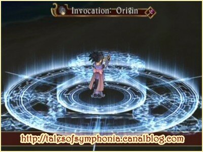 Invocation Origin