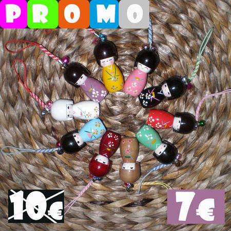 P1030288_promo