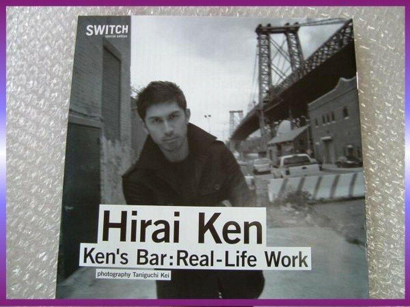 Ken Hirai 14