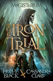 iron trial cover