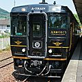 A-Train JR 185, Misumi eki