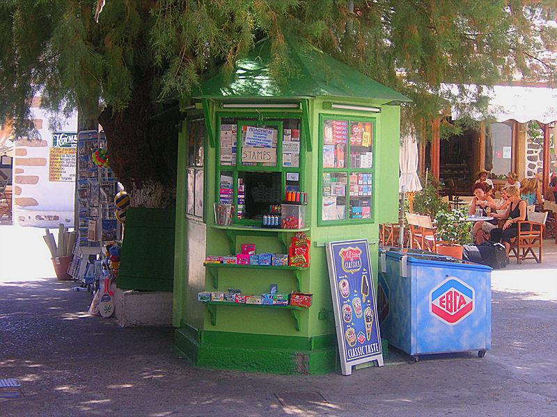 800px-Kiosk_Greece