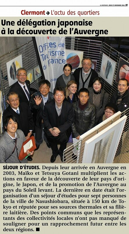 s-Article de journal La Montagne 27 nov 2014 - Nasushiobara-JANA