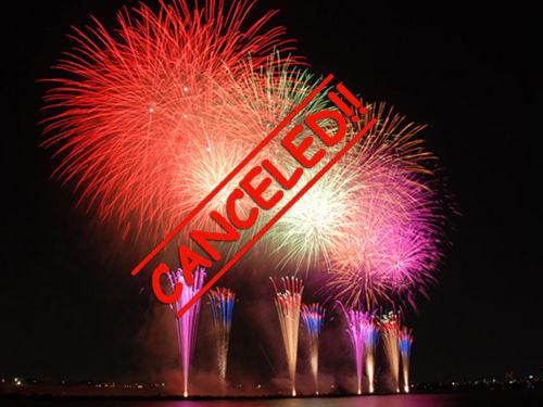 Edogawa_hanabi_2011_cancel