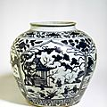 Jar, ming dynasty (1368-1644), reign of the jiajing emperor (1522-1566)