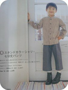 boys_clothes_6