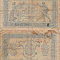 Billet 50 centimes (trésorerie aux armées)