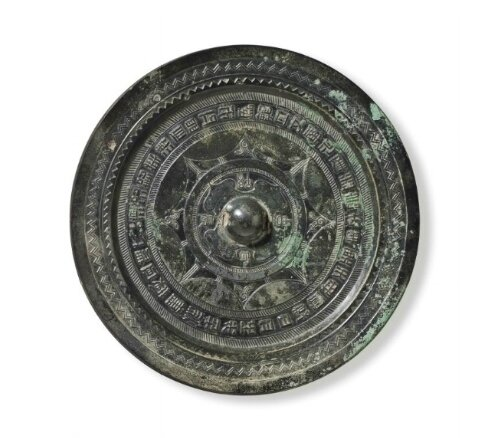 A bronze circular mirror with inscription, China, Late Western-Early Eastern Han Dynasty, 1st Century BC-1st Century AD