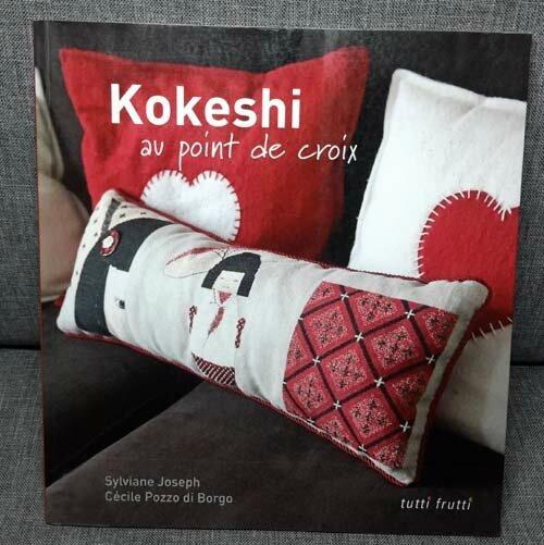 Kokeshi 1