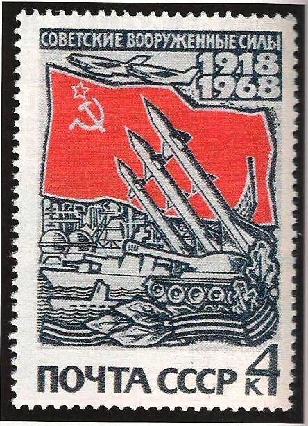 timbre propagande soviétique