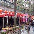 french concession_248