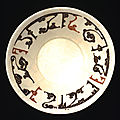 Bowl. Eastern Iran, Nishapur or Samarkand, 10th century