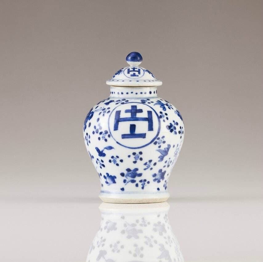 A baluster vase with cover, Chinese porcelain