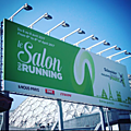 Revue : salon du running 2017