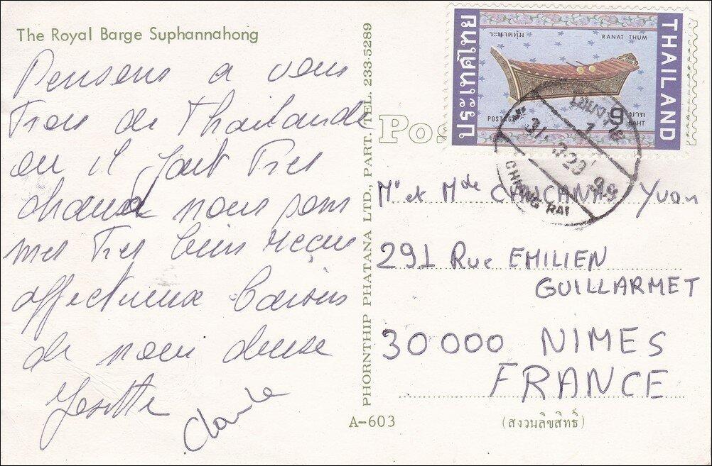Comment libeller ladresse de ses cartes postales ?