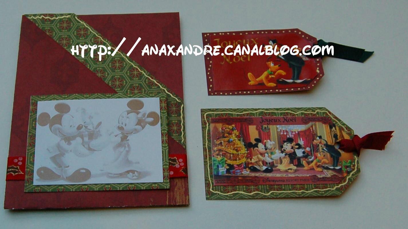 Cartes Noël 2008 (19)