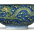 A blue-ground yellow-enameled 'dragon' bowl, Kangxi mark and period (1662-1722)