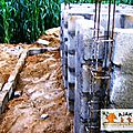 latrines CEG - montages des murs 2