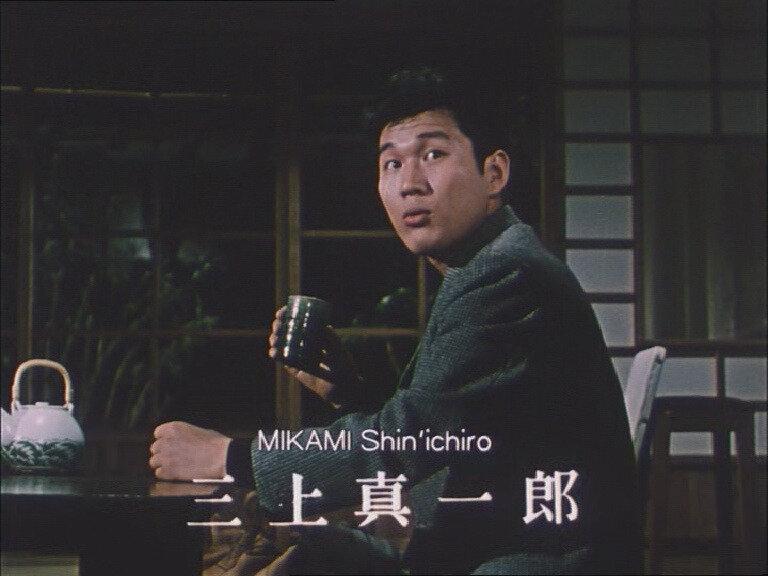 Film Japon Ozu Le Goût Du Sake 00hr 01min 42sec