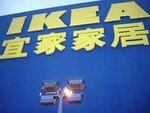 CamilleLevert_Beijing_IKEA1