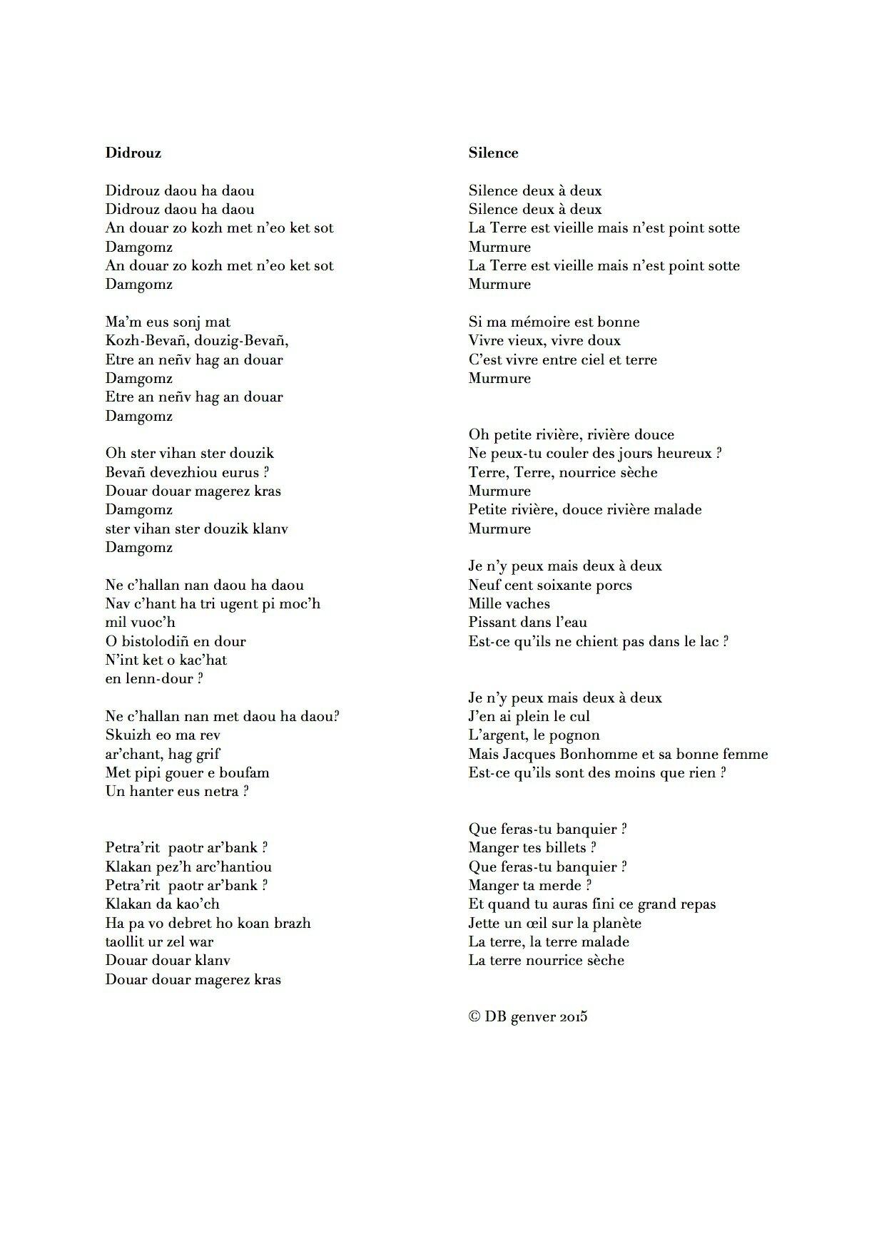 oradour poeme