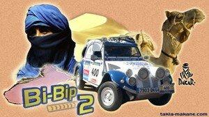 00_Bi_Bip_2007