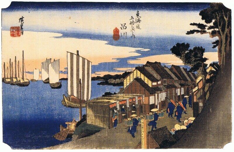 2_1er relais ; Shinagawa (品川) - Le lever du soleil (hi no de [日ノ出])