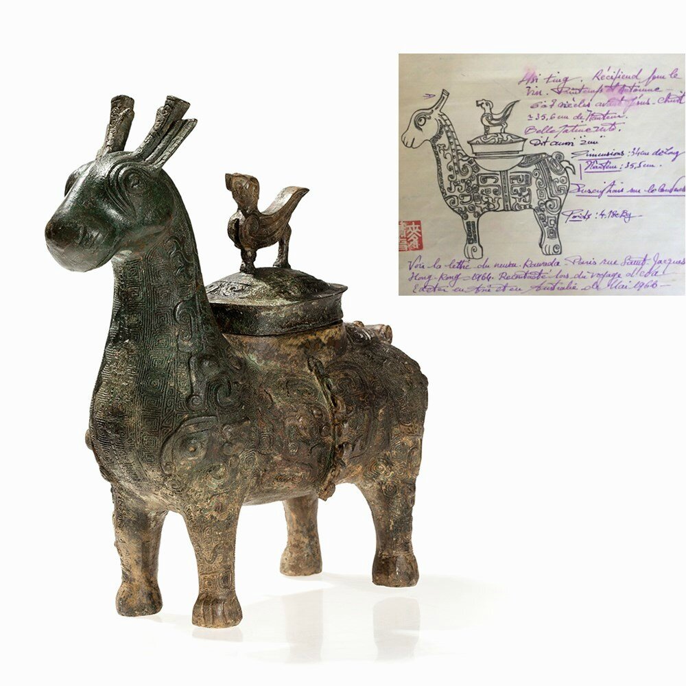 Bronze Tapir-Shaped zun, China, presumably Western Zhou dynasty (ca. 11th-8th century BC)