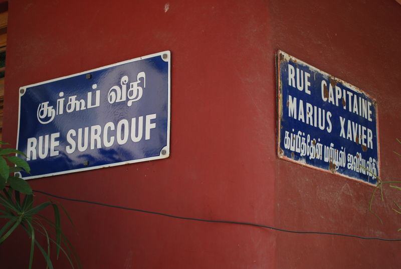 Pondicherry__corner