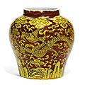 An iron-red and yellow-glazed 'dragon' jar, jiajing mark and period