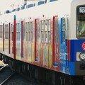 Jôshin train