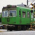 '2001' Inuboh~Tokawa