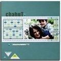 Chahut