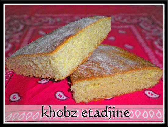 khobz01