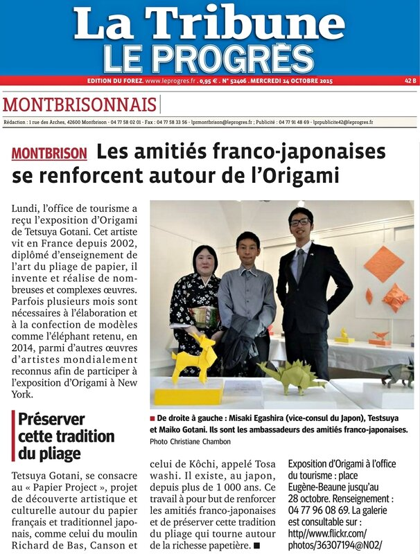 Article de journal Le Progres le 14 oct-2015 Expo Origami Tetsuya Gotani Montbrison