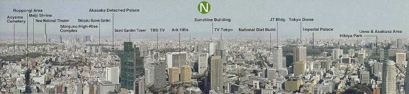 Canalblog Tour De Tokyo16 Infos Vue Nord