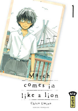 march_comes_in_like_a_lion_t1_270x387