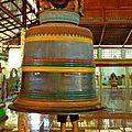 Paya Ngahtatgyi - Yangon