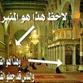 Shi3a leave the 9ibla and pray to Imam Ali