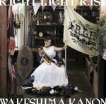 Wakeshima_Kanon_-_RIGHT_LIGHT_RISE_reg