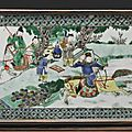 A 'Famille-Verte' plaque mounted as a table screen, Qing dynasty, Kangxi period1