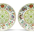 A pair of famille-rose 'auspicious emblems' dishes, guangxu marks and period (1875-1908)