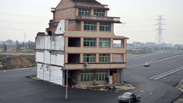 Maison_province_ZheJiang