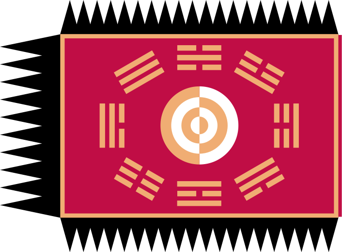 706px-Flag_of_the_king_of_Joseon