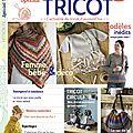 Passion fil spécial tricot