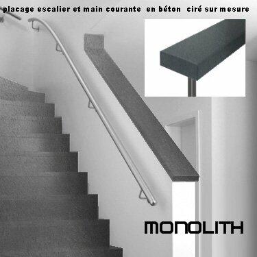 escalier suspendu, marches suspendues, marche caisson, escalier beton, placage escalier,
