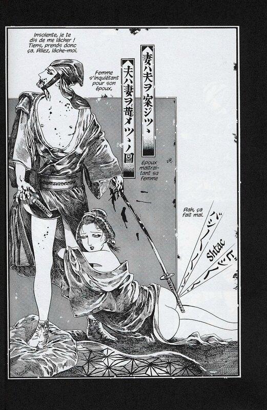 Canalblog Manga Hanawa007
